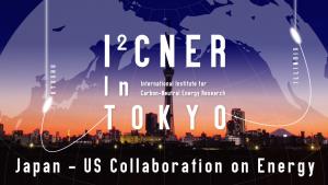 I2CNER in Tokyo Header