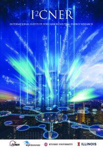 I2CNER Brochure