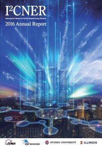2016 I2CNER Annual Report