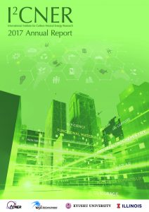 2017 I2CNER Annual Report_Final - Cover