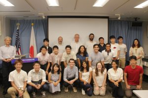 2019 x-FU(s)ION and I²CNER exchange students at the Fukuoka American Center